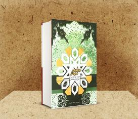 کتاب جلوه یار؛ شهید سپهبد علی صیاد شیرازی در خاطرات محافظان